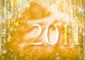 Поздравление с 2011 Годом