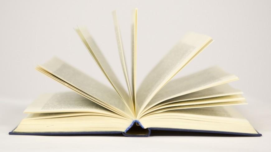 Читайте книги медленно